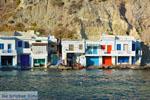 JustGreece.com Fourkovouni Milos | Cyclades Greece | Photo 71 - Foto van JustGreece.com