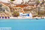 Fyriplaka Milos | Cyclades Greece | Photo 17 - Photo JustGreece.com