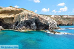 JustGreece.com Tsigrado Milos | Cyclades Greece | Photo 2 - Foto van JustGreece.com