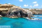 Tsigrado Milos | Cyclades Greece | Photo 2 - Photo JustGreece.com