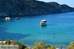 JustGreece.com Fyropotamos Milos | Cyclades Greece | Photo 59 - Foto van JustGreece.com