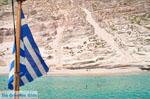 Kalamos Milos   Cyclades Greece   Photo 14 - Photo JustGreece.com