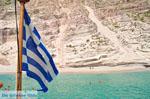 Kalamos Milos | Cyclades Greece | Photo 15 - Photo JustGreece.com