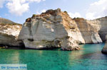 JustGreece.com Kleftiko Milos | Cyclades Greece | Photo 83 - Foto van JustGreece.com
