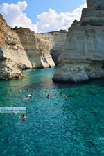 Kleftiko Milos   Cyclades Greece   Photo 156 - Photo JustGreece.com