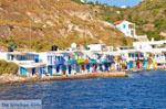 JustGreece.com Klima Milos | Cyclades Greece | Photo 8 - Foto van JustGreece.com