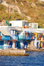 Klima Milos | Cyclades Greece | Photo 9 - Photo JustGreece.com