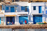 Klima Milos | Cyclades Greece | Photo 16 - Photo JustGreece.com