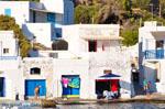 Klima Milos | Cyclades Greece | Photo 25 - Photo JustGreece.com