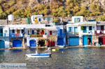 JustGreece.com Klima Milos | Cyclades Greece | Photo 27 - Foto van JustGreece.com