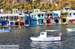 JustGreece.com Klima Milos | Cyclades Greece | Photo 29 - Foto van JustGreece.com