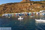 JustGreece.com Klima Milos | Cyclades Greece | Photo 31 - Foto van JustGreece.com