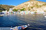 Klima Milos | Cyclades Greece | Photo 49 - Photo JustGreece.com