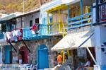 Klima Milos | Cyclades Greece | Photo 66 - Photo JustGreece.com
