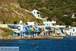 Klima Milos | Cyclades Greece | Photo 75 - Photo JustGreece.com