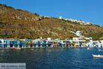 Klima Milos | Cyclades Greece | Photo 83 - Photo JustGreece.com