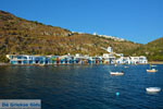 Klima Milos | Cyclades Greece | Photo 85 - Photo JustGreece.com