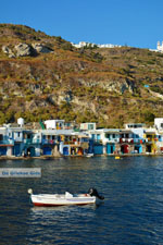 Klima Milos | Cyclades Greece | Photo 88 - Photo JustGreece.com