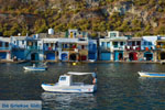 Klima Milos | Cyclades Greece | Photo 105 - Photo JustGreece.com
