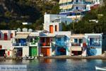 Klima Milos | Cyclades Greece | Photo 122 - Photo JustGreece.com