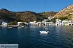 JustGreece.com Klima Milos | Cyclades Greece | Photo 129 - Foto van JustGreece.com