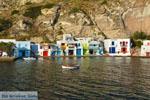 Klima Milos | Cyclades Greece | Photo 143 - Photo JustGreece.com