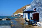 Klima Milos | Cyclades Greece | Photo 169 - Photo JustGreece.com