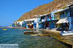 Klima Milos | Cyclades Greece | Photo 176 - Photo JustGreece.com