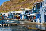 Klima Milos | Cyclades Greece | Photo 192 - Photo JustGreece.com