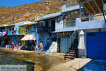 Klima Milos | Cyclades Greece | Photo 194 - Photo JustGreece.com