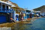 Klima Milos | Cyclades Greece | Photo 201 - Photo JustGreece.com