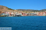 JustGreece.com Paliochori Milos | Cyclades Greece | Photo 1 - Foto van JustGreece.com