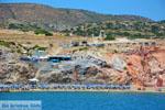 JustGreece.com Paliochori Milos | Cyclades Greece | Photo 3 - Foto van JustGreece.com
