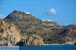 Plathiena Milos   Cyclades Greece   Photo 7 - Photo JustGreece.com