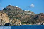 Plathiena Milos | Cyclades Greece | Photo 9 - Photo JustGreece.com