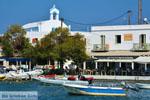Pollonia Milos | Cyclades Greece | Photo 45 - Photo JustGreece.com