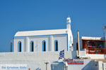 JustGreece.com Pollonia Milos | Cyclades Greece | Photo 54 - Foto van JustGreece.com