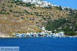 Trypiti Milos   Cyclades Greece   Photo 24 - Photo JustGreece.com