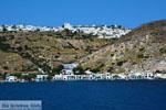 Trypiti Milos | Cyclades Greece | Photo 27 - Photo JustGreece.com