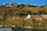 Trypiti Milos | Cyclades Greece | Photo 42 - Photo JustGreece.com