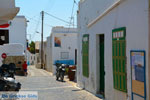 Trypiti Milos | Cyclades Greece | Photo 89 - Photo JustGreece.com