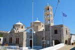 JustGreece.com Zefyria Milos | Cyclades Greece | Photo 2 - Foto van JustGreece.com