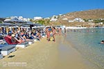 JustGreece.com Ornos Mykonos - JustGreece.com photo 1 - Foto van JustGreece.com