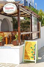 Agia Anna Naxos - Cyclades Greece - nr 25 - Photo JustGreece.com