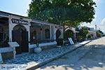 Agios Prokopios Naxos - Cyclades Greece - nr 20 - Photo JustGreece.com