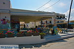 JustGreece.com Agios Prokopios Naxos - Cyclades Greece - nr 29 - Foto van JustGreece.com