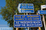 Agios Prokopios Naxos - Cyclades Greece - nr 33 - Photo JustGreece.com