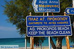 Agios Prokopios Naxos - Cyclades Greece - nr 34 - Photo JustGreece.com