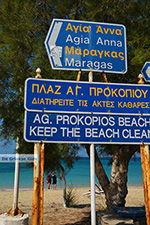 JustGreece.com Agios Prokopios Naxos - Cyclades Greece - nr 35 - Foto van JustGreece.com