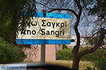 JustGreece.com Ano Sangri Naxos - Cyclades Greece- nr 1 - Foto van JustGreece.com